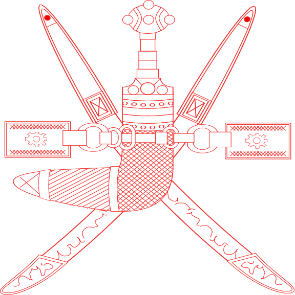 File:Coat of arms of Oman.png