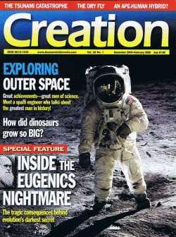 File:Creation28-1.jpg