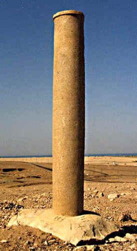 File:Solomons-Column.jpg