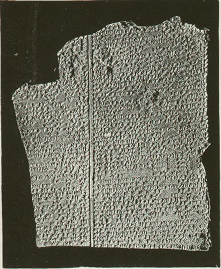 File:Epic of Gilgamesh - Deluge Tablet.jpg