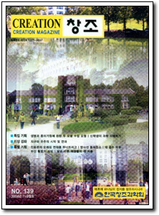 Korean Creation Magazine.jpg