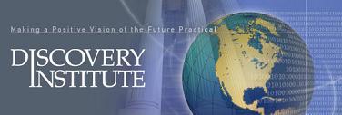 Discovery institute logo.jpg