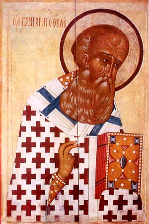 File:Gregory of Nazianzus.jpg