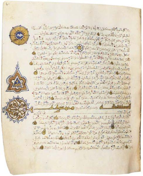 File:Quran.jpg