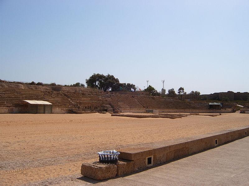 File:Hippodrome in Caesarea.jpg