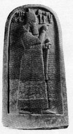 Tell al-Rimah Stele of Adad-Nirari III