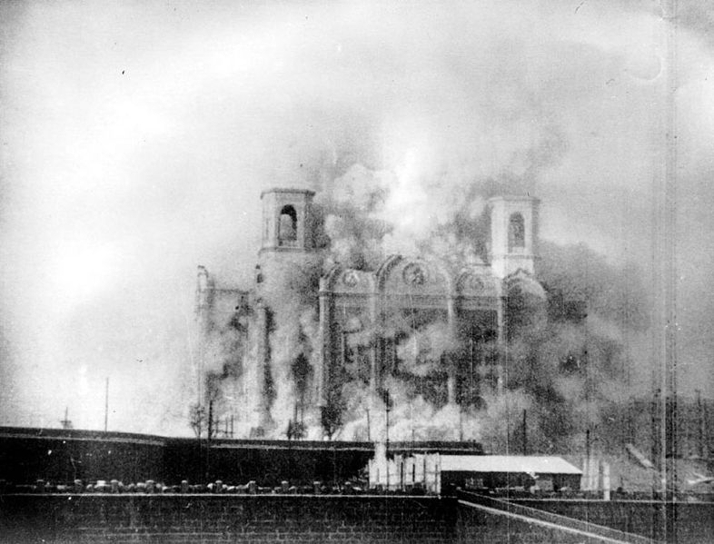 File:Church demolition.jpg