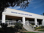 Creation Museum Creationwiki The Encyclopedia Of