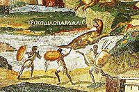 Dinosaur in nile mosaic.JPG