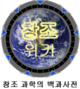 Korean CreationWiki small.png