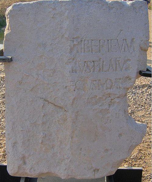 File:Pontius Pilate Stone.jpg