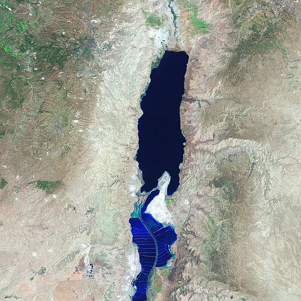 File:Dead Sea.jpg