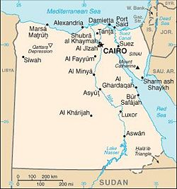 Image de Égypte