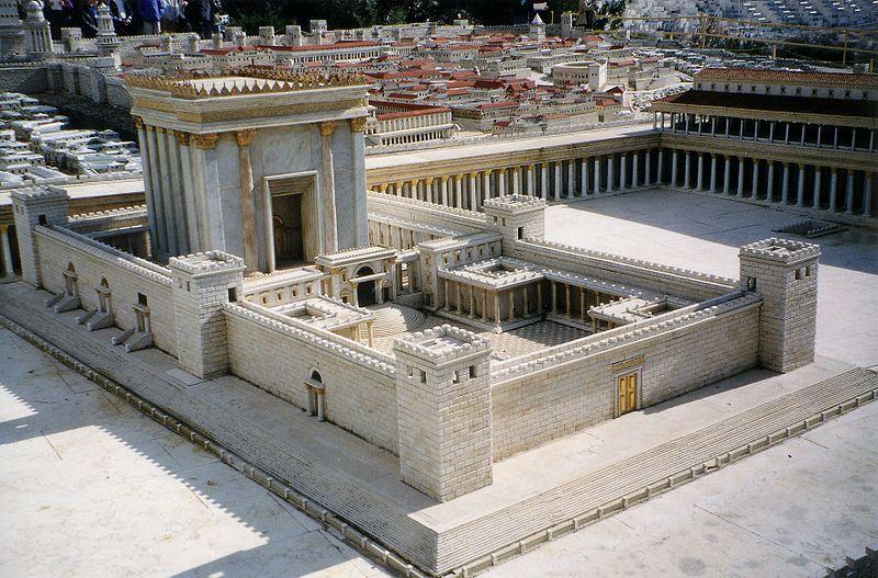 File:Temple of Jerusalem.jpg