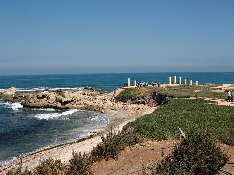 File:Caesarea Palace Site.jpg
