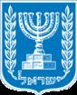 Blason de Israël