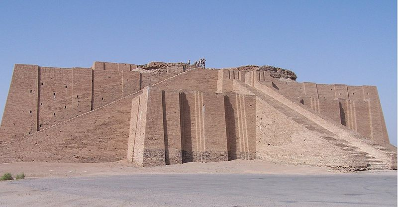 File:Ur ziggurat.jpg