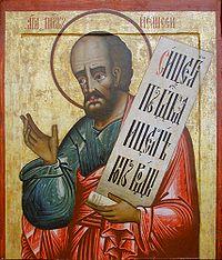 Elisha-Eliseus.jpg