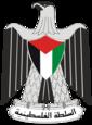 Blason de Palestine