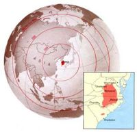 Korean south globe.jpg