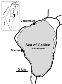 Sea of Galilee.png