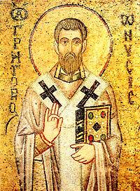 St. Gregory of Nyssa.jpg